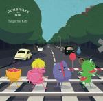dumb ways to die Abbey Road